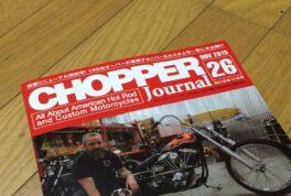 CHOPPER Journal 26のサムネイル画像
