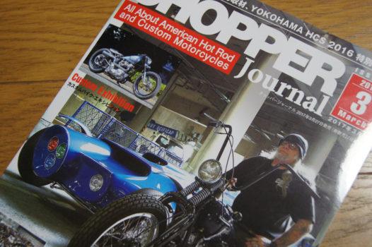 CHOPPER Journal 34の画像